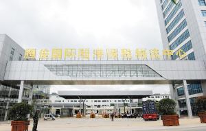 """位于晋宁区的腾俊国际陆港入围""""国际重要陆港""""。记者杨艳辉摄"""