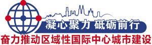 """""""中国—东盟清洁能源能力建设计划""""启动"""