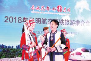 """""""春城花都·好享昆明""""推介会在杭州举行。  供图"""