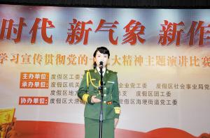 云南省公安边防总队军人贾代云