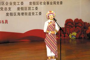 云南民族村讲解员刘艳秋