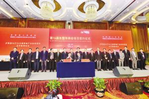 项目签约,合作共赢。 记者王俊星摄