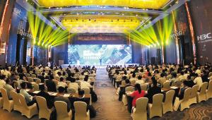 2018新华三百城巡展昆明站大会现场。  供图