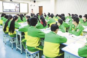恒大民族中学双师课堂。