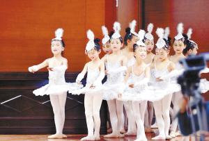 芭蕾社团。