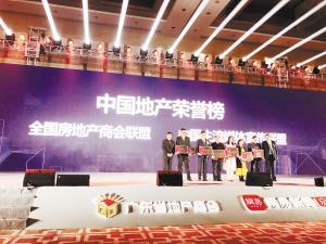 广州颁奖典礼现场。  记者王曼君摄