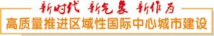 2019昆明郑和文化旅游节开幕