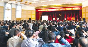 1000余名党员重温入党誓词。