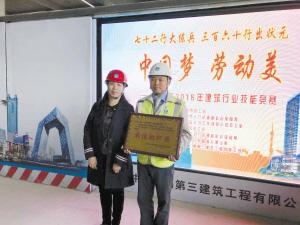 """盘龙区开展""""中国梦 劳动美""""建筑行业技能竞赛活动。"""