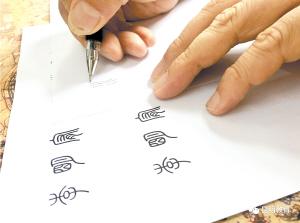 王勇用小篆书写学生们的名字。受访者供图