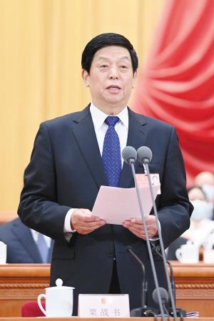 大会主席团常务主席、执行主席栗战书主持大会。