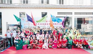 团结奋斗 共绘中国梦